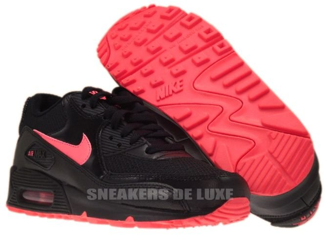 Nike Air Max 90 Yeezy 2 Red | Nike Air Max 90 Yeezy 2 Red