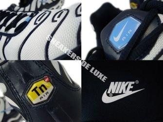 Nike Air Max Plus TN 1 White/White-University Blue-Obsidian