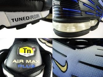 Nike Air Max Plus TN III 3 Hyper-Blue/Black Yellow 604201-472